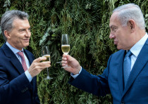 Prime Minister Netanyahu and Argentina's President Macri toast during Netanyahu's visit to Argentina