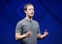 Mark Zuckerberg speaks at Facebook's annual F8 developers conference in San Jose, California