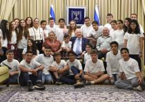 President Reuven Rivlin hosts IDF orphans marking their bar-mitzva