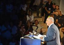 Prime  Minister Benjamin Netanyahu delivers a speech marking 50 years of Israeli presence in the Jor