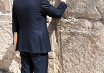 Secretary of the Treasury Steve Mnuchin at the Western Wall