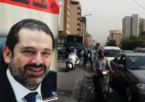 CARS PASS next to a poster depicting Saad Hariri in Beirut earlier this week. Hariri resigned as Leb