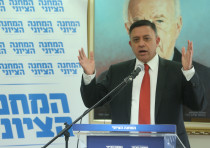 Labor leader Avi Gabbay speaks at a faction meeting