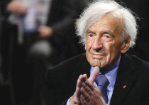 Elie Wiesel participates in a discussion on Capitol Hill in Washington, on March 2, 2015