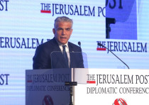 Yesh Atid chairman Yair Lapid speaks at the Jerusalem Post Diplomatic Conference