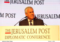 David Rubin speaks at the Jerusalem Post Diplomatic Conference