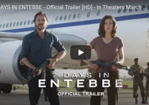 '7 Days in Entebbe' official trailer