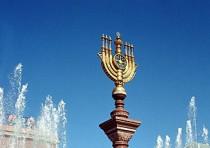 A large menorah in the central square of Birodjan, Jewish Autonomous Oblast in Russia