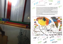 Window of kindergarten in Sderot damaged by rocket fire from Gaza and letter from the children of th