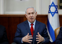 Israeli Prime Minister Benjamin Netanyahu attends the weekly cabinet meeting at the Prime Minister's