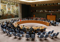 The United Nations Security Council meets on the situation in the Middle East