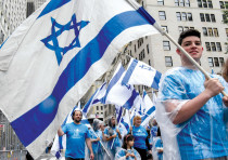 American Jews marching in New York with Israeli flags. How can we bridge the divide between Israel a