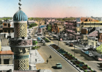 Baghdad in the 1950s