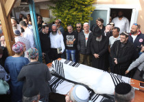 Funeral of Rabbi Raziel Shevach, murdered in West Bank terror attack shooting