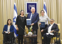 President Reuven Rivlin poses with (from right) Nechama Rivlin, Roni Rottler, Shira Ruderman and MK