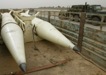 Iraqi scud missiles