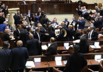 Arab lawmakers disrupt Vice President Pence's speech at the Knesset