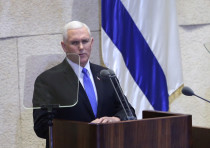 US Vice President Mike Pence delivers as speech at the Israeli Knesset