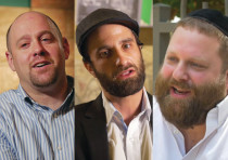 Three single Davids (from left): David Kilimnick, David Schwartz and David Katz