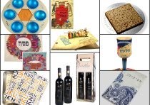 Eight gifts for Passover 2018