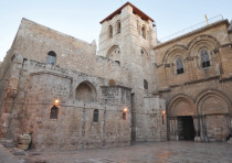 The Church of the Holy Sepulchre in the Old City