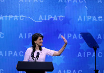 US Ambassador to the UN Nikki Haley addresses AIPAC, March 2018