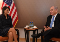 US Ambassador to the UN Nikki Haley meets with Israeli Prime Minister Benjamin Netanyahu in New York