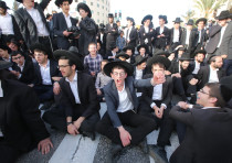 Young haredim take part in a protest against mandatory IDF conscription, March 2018