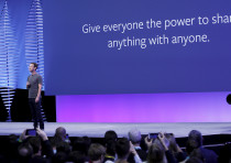 Facebook CEO Mark Zuckerberg speaks on stage during the Facebook F8 conference in San Francisco, Cal