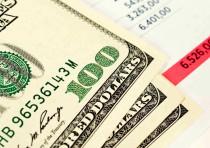 Lone star cash loans photo 8