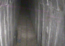 Tunnel discovered in Gaza on the weekend of April 14, 2018