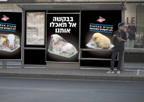 A billboard from the NGO Vegan Friendly says,