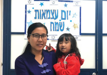 Hanna arrives in Israel for heart surgery at Wolfson Medical Center in Holon.