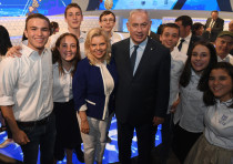 PM Benjamin Netanyahu and wife Sara Netanyahu at the International Bible Quiz