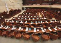 The Knesset's plenum