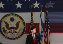 Jared Kushner speaking at the opening of the United States embassy in Jerusalem, May 14, 2018