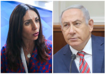 Culture Minister Miri Reveg (L) and Prime Minister Benjamin Netanyahu (R)