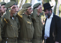 Ultra-orthodox in the IDF: A Nahal Haredi swearing-in ceremony