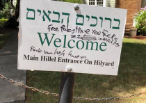 Swear words litter the welcome sign at  Oregon University's Hillel
