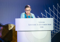Ruth Bader Ginsburg speaks as she receives The Genesis Prize's Lifetime Achievement award