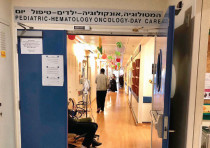 Hadassah's Pediatric Hematology-Oncology unit