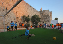 Celebrating the World Cup in the shadow of the Old City's Tower of David