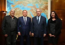 Prime Minister Benjamin Netanyahu and Culture Minister Miri Regev meets with Internation Judo Federa