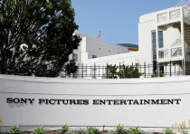 Sony Pictures Studio is seen in Culver City, California, 2018.