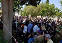 St.-Sgt. Aviv Levi funeral, July 22, 2018