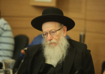 Health Minister Ya'acov Litzman at the Knesset August 8, 2018