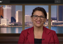 Rashida Tlaib on interview about Arab-Israeli Conflict (August 13, 2018).