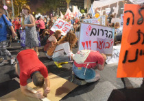 Protestors at Rabin square protest the status-quo in the south, August 18 2018