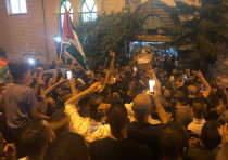 The funeral procession for Ahmad Mahameed in Umm al-Fahm, August 20, 2018