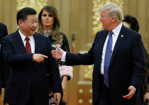 US President Donald Trump and China's President Xi Jinping arrive at state dinner, Great Hall, 2017